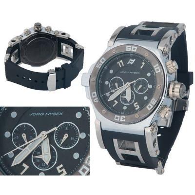 Часы  Hysek №N0603
