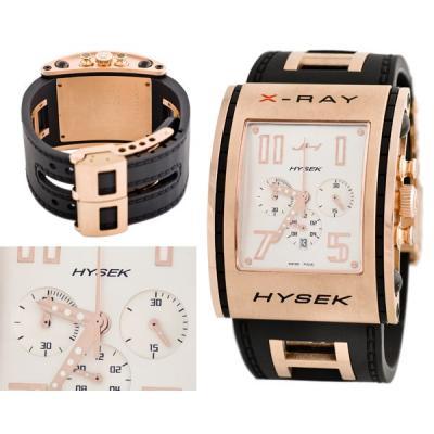 Часы  Hysek X-RAY №MX1087