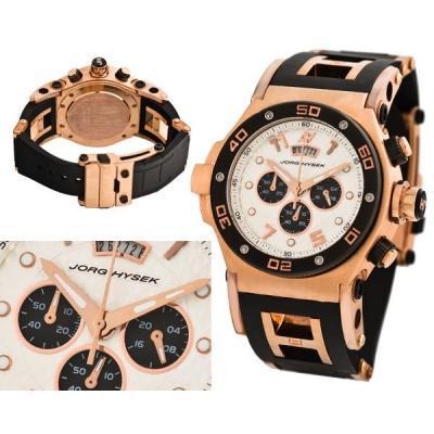 Часы  Hysek Abyss №M5655