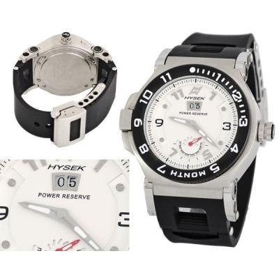 Часы  Hysek №MX1077
