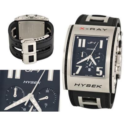 Часы  Hysek X-RAY №MX1076