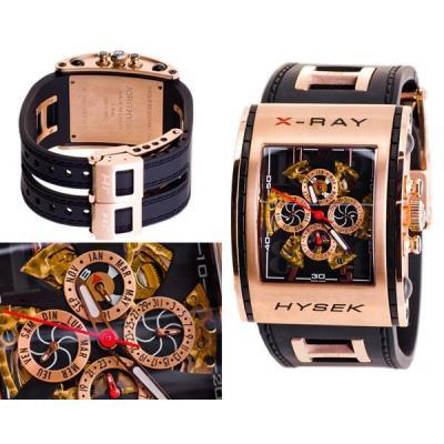 Часы  Hysek X-RAY №N0861