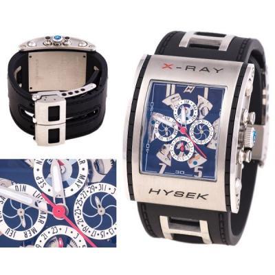 Часы  Hysek X-RAY №N0844-2