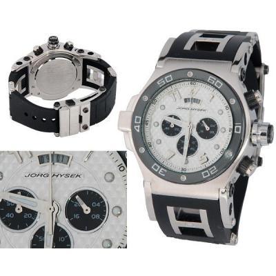 Часы  Hysek Abyss Explorer №MX0677