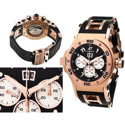 Часы  Hysek Abyss №MX1379