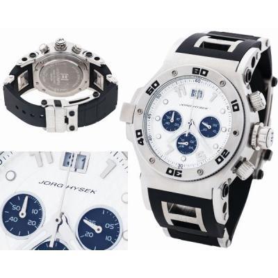 Часы  Hysek Abyss №MX2565