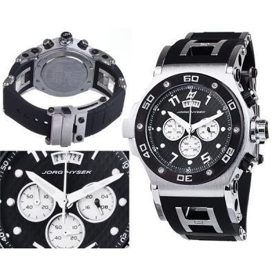 Часы  Hysek Abyss №MX1151