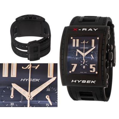 Часы  Hysek X-RAY №MX1630