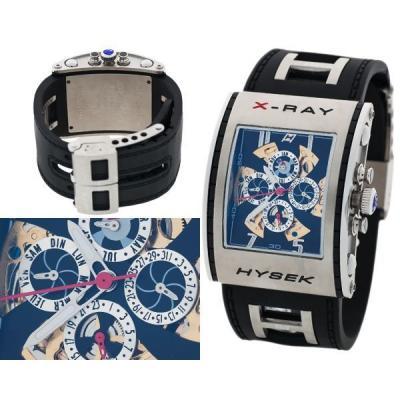 Часы  Hysek X-RAY №MX2615