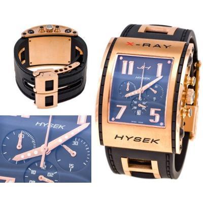 Часы  Hysek X-RAY №N0843