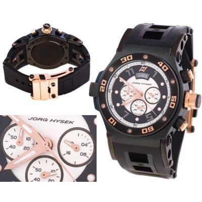Часы  Hysek №N0842-1