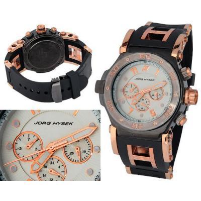 Часы  Hysek №N0602
