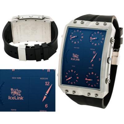 Часы  IceLink №N1890