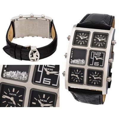 Часы  IceLink 6 Time zone №MX1210