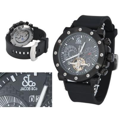 Часы  Jacob&Co №N0113