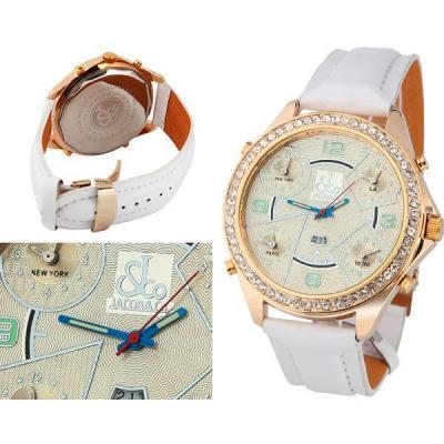 Часы  Jacob&Co №MX0800