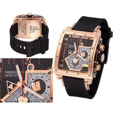 Часы  Jacob&Co Epic №MX3099