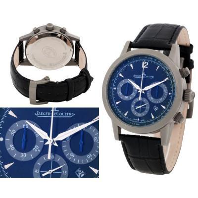 Часы  Jaeger-LeCoultre Master Control №N2297