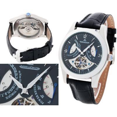 Часы  Jaeger-LeCoultre Master Grande Tradition №MX2664