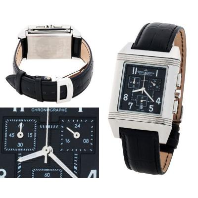 Часы  Jaeger-LeCoultre Reverso Squadra №N2165