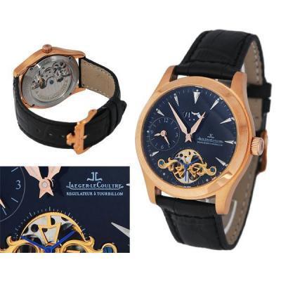 Часы  Jaeger-LeCoultre Regulateur Tourbillon №N0165