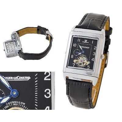 Часы  Jaeger-LeCoultre №H1205