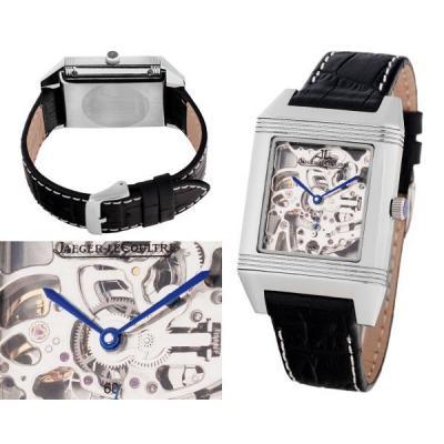 Часы  Jaeger-LeCoultre Reverso Complication №MX2170