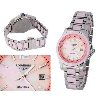 Годинник Longines №N0566