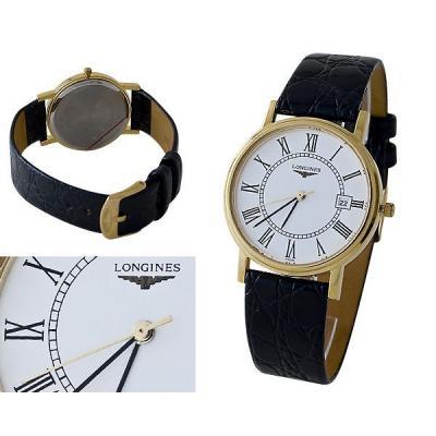 Годинник Longines La Grande Classique №H0794