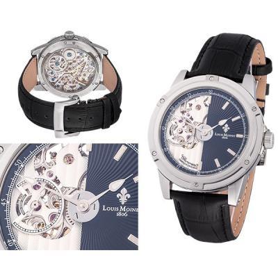 Часы  Louis Moinet Mecanograph №N2592