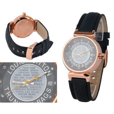 Часы  Louis Vuitton №N0509