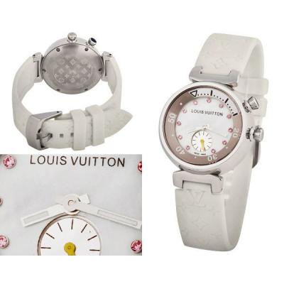 Часы  Louis Vuitton №MX2176