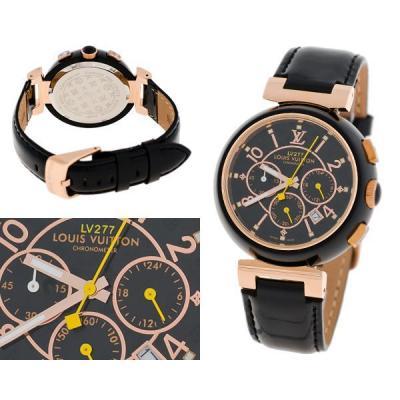 Часы  Louis VuittonLV277 №M3241