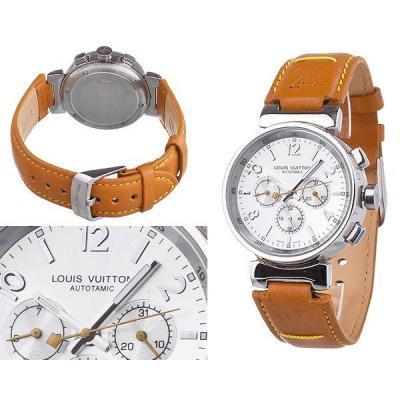 Часы Louis Vuitton №C0243-1