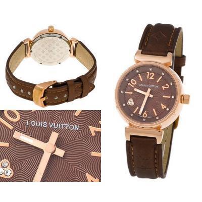 Часы Louis Vuitton №MX0963