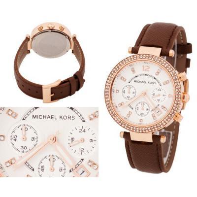 Часы  Michael Kors Parker  №N2351