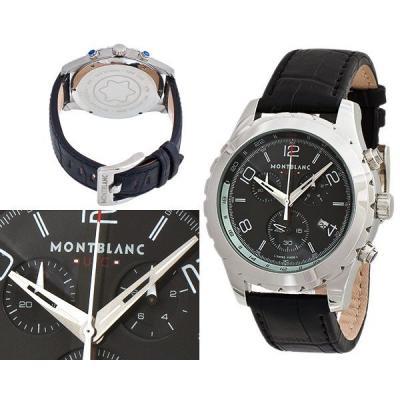 Часы  Montblanc UTC №MX1695