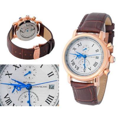 Годинник Montblanc Star №MX0520