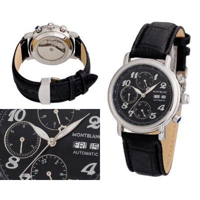 Годинник Montblanc Star XL №MX1543