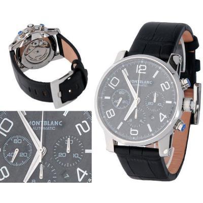 Часы  Montblanc TimeWalker №M3653