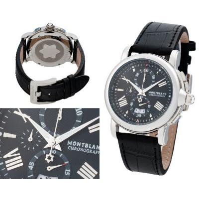 Годинник Montblanc Star 4810 №MX1813