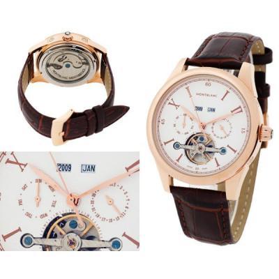 Годинник Montblanc Villeret 1858 №MX2548