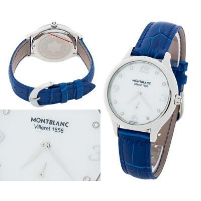 Часы  Montblanc Princesse Grace de Monaco №MX2574