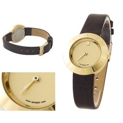 Часы  Movado №S0006