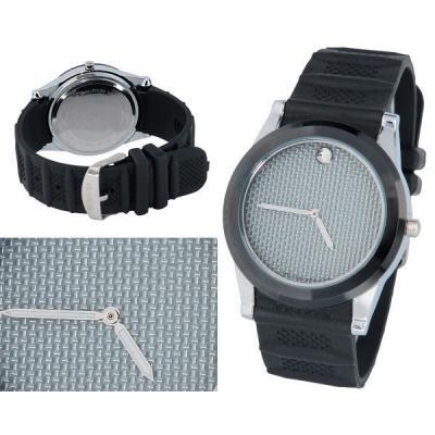 Часы  Movado №MX0469
