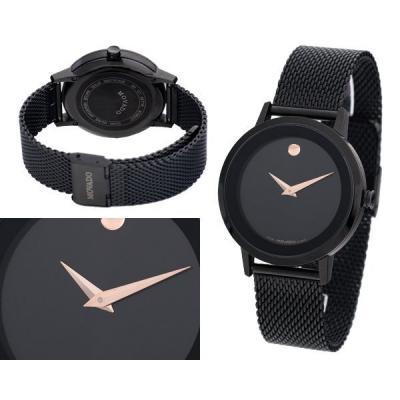Часы  Movado №N1260