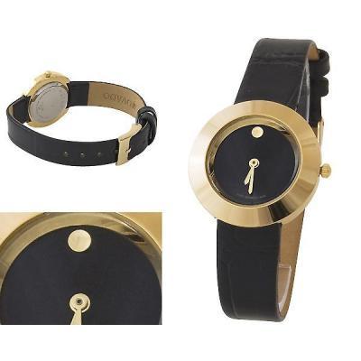 Часы  Movado №S0005