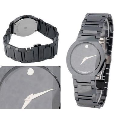 Часы  Movado №M4663