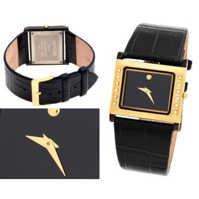 Часы  Movado №MX1051