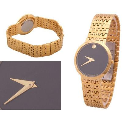 Часы  Movado Esperanza №MX0258
